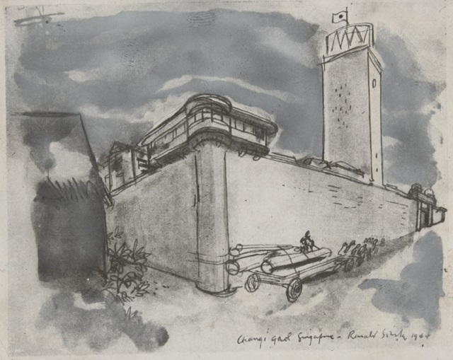Changi Gaol, Singapore, by Ronald Searle